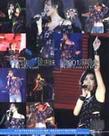 张惠妹\:真实2001演唱会(V)特价