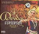 印度经典:神庙的舞女
