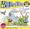 故事百宝箱<小兔乖乖>3-5岁(1碟装卡通CD)