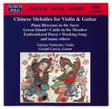 Chinese Melodies for Violin &