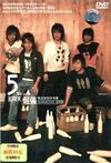 倔强 Karaoke DVD