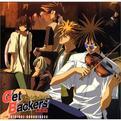 Get Backers-奪還屋-オリジナル・サウンドトラック-