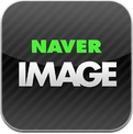 NAVER Image Search App (iPhone / iPad)