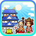 Oh!Edo Towns (Android)