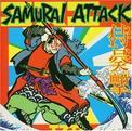 Samurai Attack S.A.