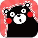 くまモンだらけだモン (iPhone / iPad)