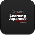 Learning Japanese (iPhone / iPad)