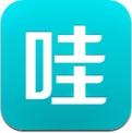 哇噻网-手工设计创意产品闪购特卖 (iPhone / iPad)