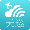 天巡 - Skyscanner 全球机票 (Android)