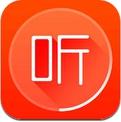 喜马拉雅- 听小说音乐新闻英语电台fm (iPhone / iPad)