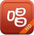 唱吧 - 你的随身KTV (iPad)