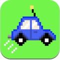跳车 (iPhone / iPad)