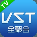 VST全聚合 (Android)