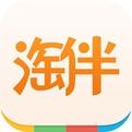 淘伴-淘宝官方店铺上新促销 (Android)