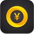 即时汇率 - 极简汇率换算兑换工具,实时外汇牌价查询平台。 (iPhone / iPad)