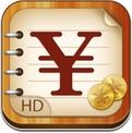 随手记(记账理财)标准版 for iPad (iPad)