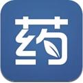 用药助手 - 不只是权威药物信息参考工具 (iPhone / iPad)