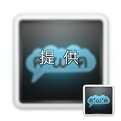小云颜文字 (Small Cloud Emoticon) (Android)