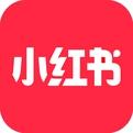 小红书-发现全世界的好东西 (Android)