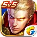 王者荣耀:无处不团,5V5英雄公平对战手游 (iPhone / iPad)