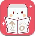 豆腐-二次元耽美言情同人小说漫画创作社区 (iPhone / iPad)
