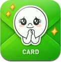 LINE Greeting Card (iPhone / iPad)