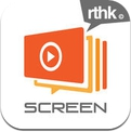 RTHK Screen (iPhone / iPad)