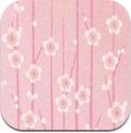 Japanese Style (iPhone / iPad)