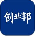 杂志《创业邦》锋阅版 (iPhone / iPad)