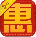 掌上惠 - 麦当劳优惠券完美版 (iPhone / iPad)