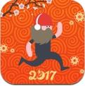阿甘跑步 - 你的鼓励让我与众不同 (iPhone / iPad)