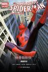 神奇蜘蛛侠1.1:蹒跚学步