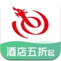 艺龙旅行-订酒店机票旅游攻略 (iPhone / iPad)