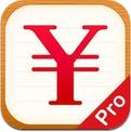 随手记(专业版)-好用的记账理财工具 (iPhone / iPad)