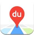 百度地图-出行导航必备的智能路线规划软件 (iPhone / iPad)