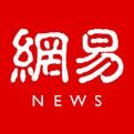 网易新闻 (Android)