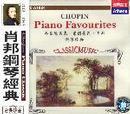 肖邦钢琴经典