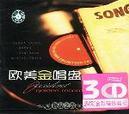欧美金唱盘(3HD