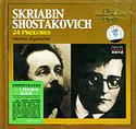 肖斯塔科维奇/斯克里亚宾:二十四首钢琴前奏曲/RWR-073