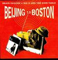 Beijing to Boston
