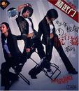 青少年校园流行舞系列:精武门 表演级(VCD)