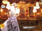 谭晶:维也纳金色大厅独唱音乐会和谐之声(2DVD)