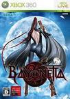 猎天使魔女 Bayonetta