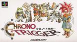 时空之轮 Chrono Trigger