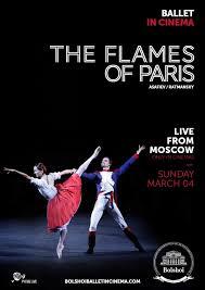 巴黎的火焰