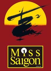 西贡小姐 的封面图片