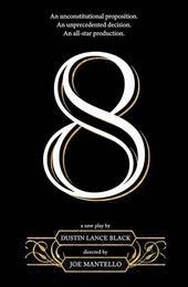 8号提案 的封面图片