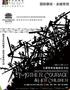 2018上海·静安现代戏剧谷名剧展演 改编自贝尔托·布莱希特经典剧作 大胆妈妈和她的孩子们 俄罗斯亚历山德琳娜大剧院 / 提奥多罗斯·特佐普罗斯作品