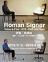罗曼·西格纳:影像 麓湖·A4美术馆