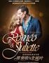 法语原版音乐剧《罗密欧与朱丽叶》